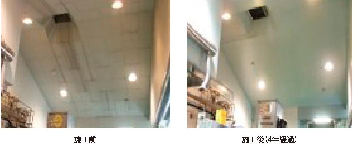 ミラクルチタン光触媒コートMVX(屋内・暗所用)の施工前・施工後