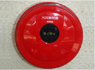 自動火災報知設備発信機